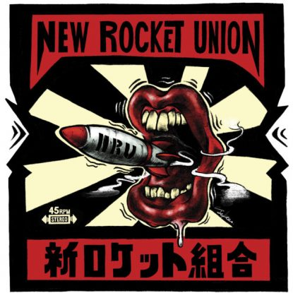 NewRocketUnion-Front-625x625